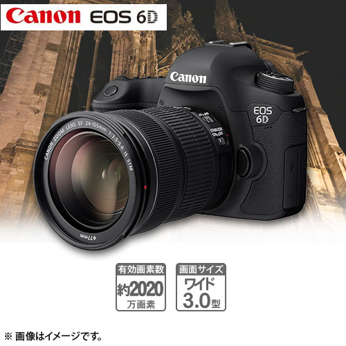 【クリックで詳細表示】キヤノン 一眼レフカメラ EOS6D・EF24ー105ISSTMレンズキット EOS6D EF24-105STMLK