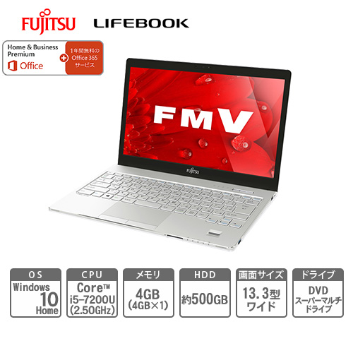 【クリックで詳細表示】富士通 ノートパソコン LIFEBOOK SHシリーズ アーバンホワイト FMVS75B1W
