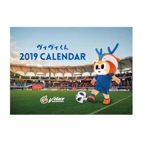 アドプリント 2019ヴィヴィくんカレンダー(卓上)